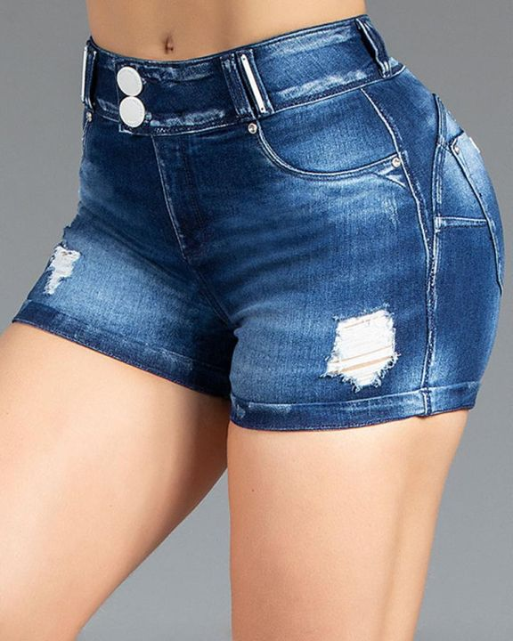 Button Front Ripped Denim Shorts gallery 1