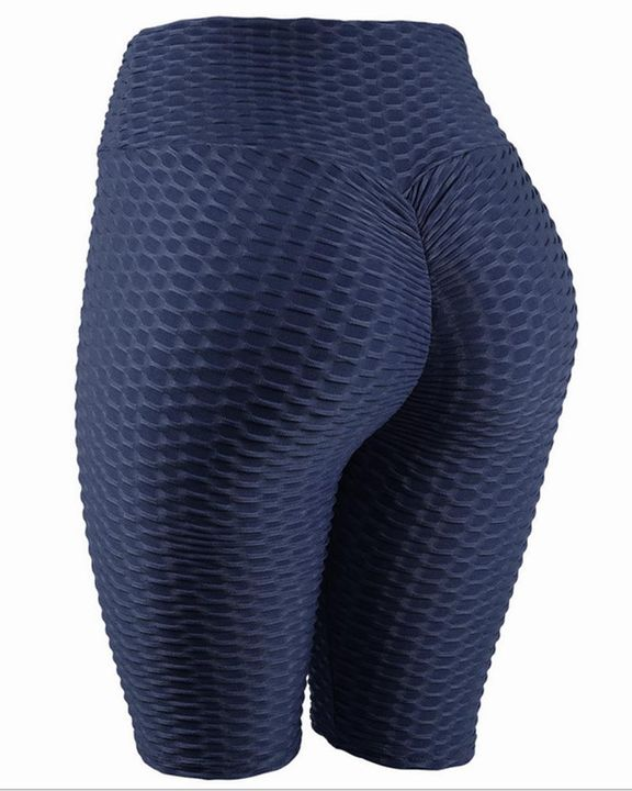 High Waist Ruched Textured Sports Shorts gallery 8