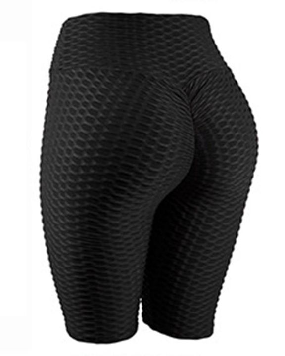 High Waist Ruched Textured Sports Shorts gallery 6