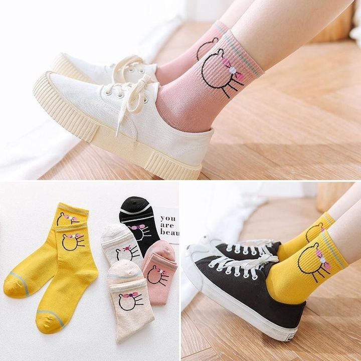 1 Pair Graphic Embroidery Ribbed Random Color Crew Socks gallery 2