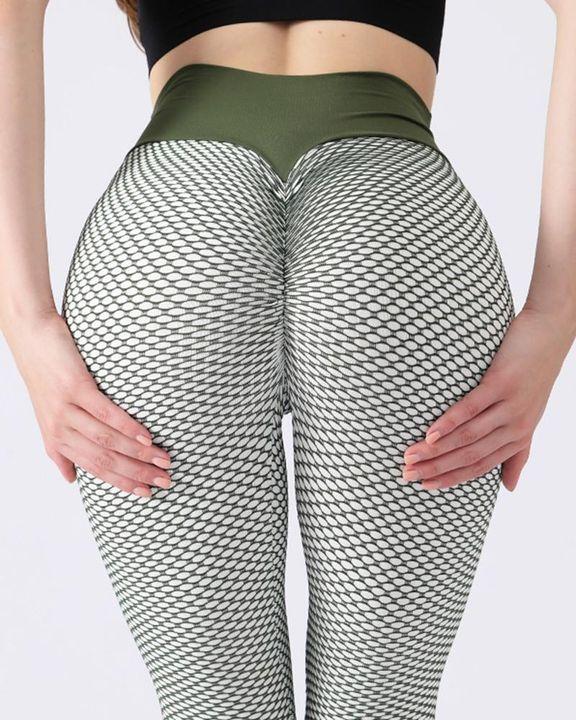 Textured Seamless Butt Lifting High Waist Sports Leggings gallery 13