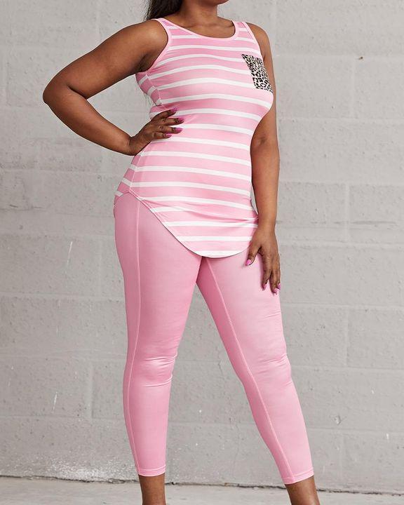 Striped & Leopard Print Curved Hem Top & Pants Set gallery 5