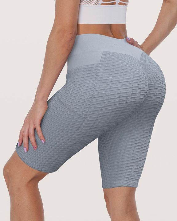 Textured Ruched Back Pocket Detail Sports Shorts gallery 1