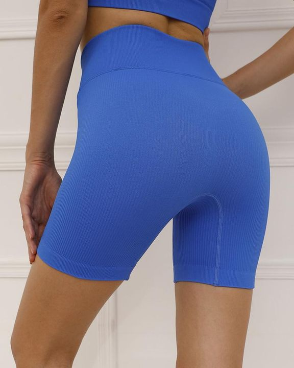 Solid High Waist Drawstring Front Sports Shorts gallery 12