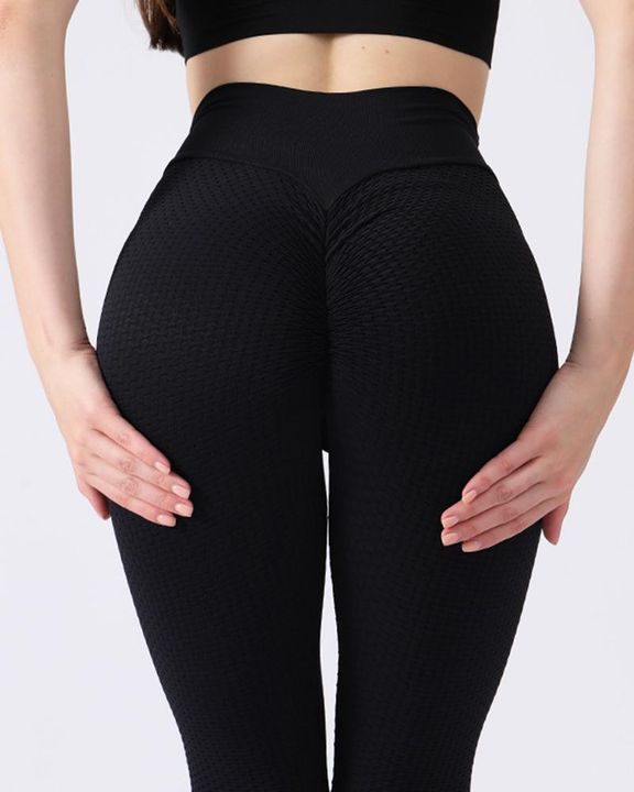 Textured Seamless Butt Lifting High Waist Sports Leggings gallery 6