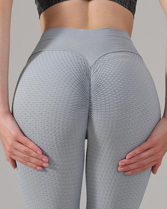 Textured Seamless Butt Lifting High Waist Sports Leggings gallery 9