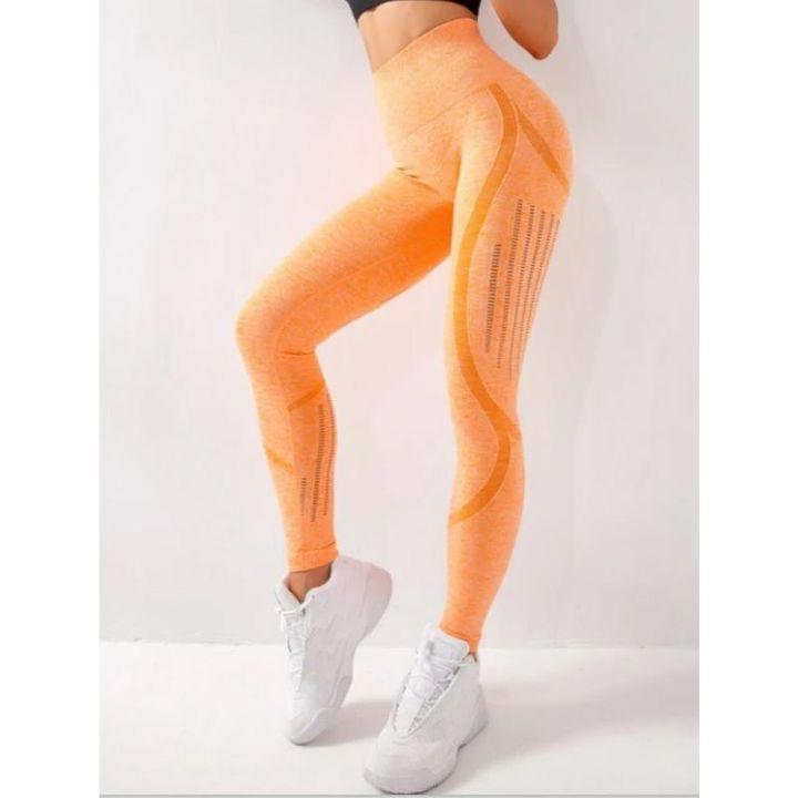 Seamless Eyelet Detail Hip-Lifting Sports Leggings gallery 9