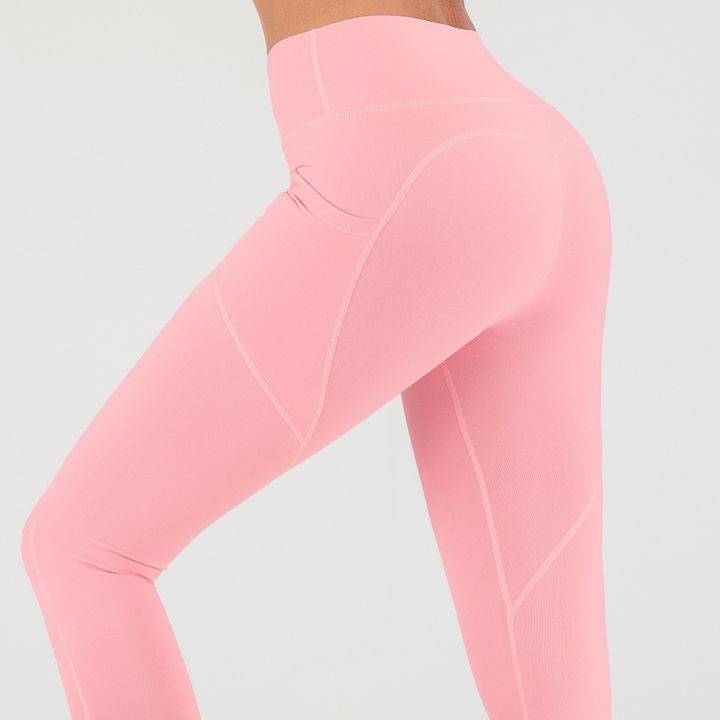 Hip Lifting Side Pocket Compression Stretch Workout Leggings gallery 4