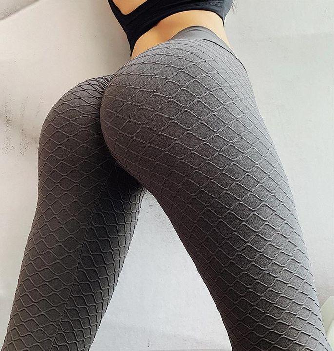 High Waist Butt Lifting Seamless Textured Leggings gallery 14