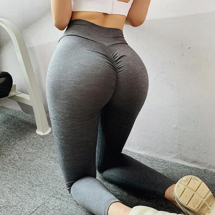 Ruched Hip Lifting High Rise Stretch Sports Leggings gallery 5